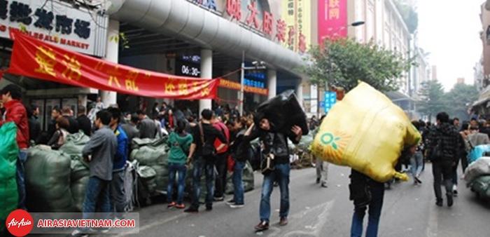 Chợ giá rẻ Qipu Lu