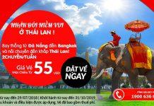 Air Asia mở bán vé máy bay đi Đà Nẵng giá rẻ